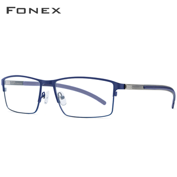 Optical Ultralight Square Eyeglasses  1