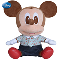 "Disney Mickey Mouse 13""17""20"" inches Plush Cherry blue suit and tie Baby Stuffed Toy Kids Preferred doll"