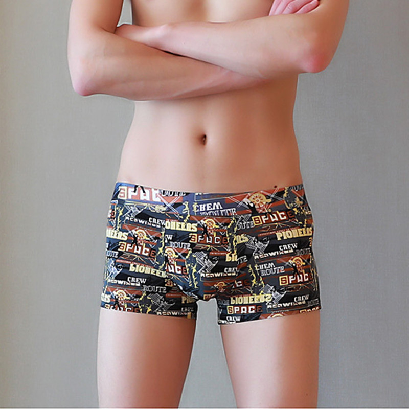WJ brand men underwear sexy boxer shorts casual boxers nylon trunks men gay underpants Sleepwear men shorts size XL-5009PJ