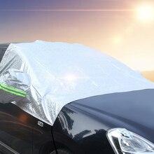 Универсальный чехол на лобовое стекло автомобиля водостойкие Летние анти-УФ Солнце Пыль брезент съемные чехлы для грузовика внедорожник авто передний Ветер щит