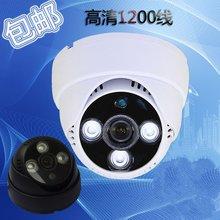 1200 line hemisphere infrared night vision surveillance cameras