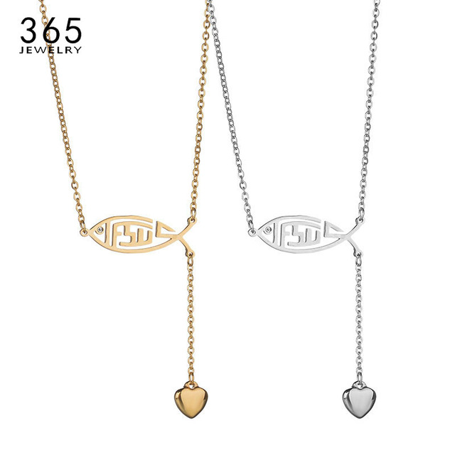 2017 classical jesus letter stainless steel pendant necklace for 2017 classical jesus letter stainless steel pendant necklace for women trendy gold color fish shape chain mozeypictures Image collections