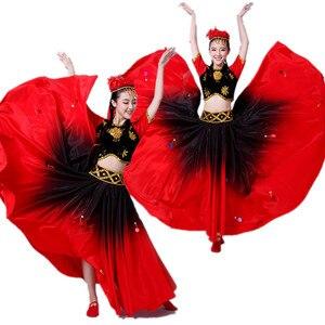 Image 2 - Одежда для китайских народных танцев, профессиональная женская юбка качели для выступлений и выступлений, сценическое платье для выступлений и выступлений