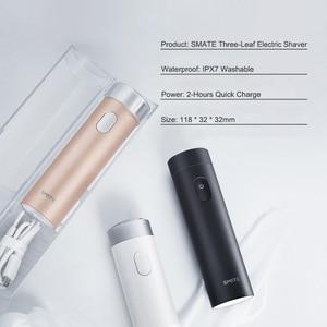 Image 3 - Xiaomi Smate חשמלי מכונת גילוח לגברים להגמיש גילוח רטוב גילוח מכונת USB נטענת IPX7 עמיד למים אחד להב נוח נקי