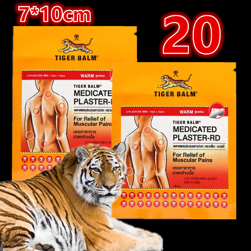 20 Patches Warm Medicated Tiger Balm Patch Tiegao Muscle Pain relief Plaster RD relief of Muscular