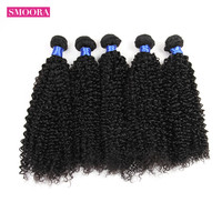 Mongolian Kinky Curly Hair Smoora Hair Products 5 Pcs/ Lot Non Remy Wholesale Mongolian Afro Kinky Curly Human Hair Bundles