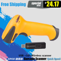 JP-A3 Wireless Barcode Scanner Wireless Barcode Reader Wireless usb laser Bar code Scanner Scanning 1D Codes
