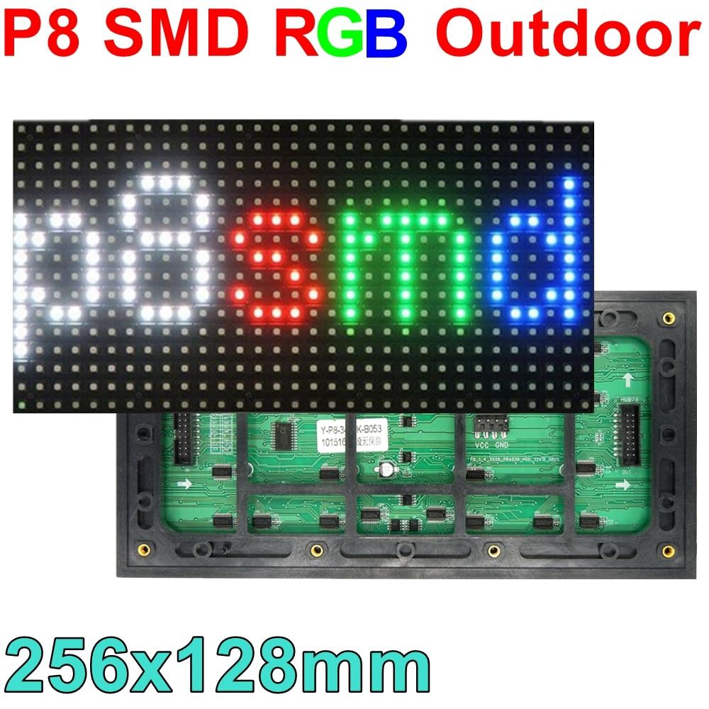 P8 vanjski SMD rgb cjeloviti vodonepropusni LED modul zaslona SMD - Različiti rasvjetni pribor - Foto 1