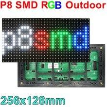 P8 SMD rgb full color placa à prova d' água levou módulo de exibição ao ar livre SMD 32 3IN1 256*128 milímetros de alto brilho * 16pixels porta hub75