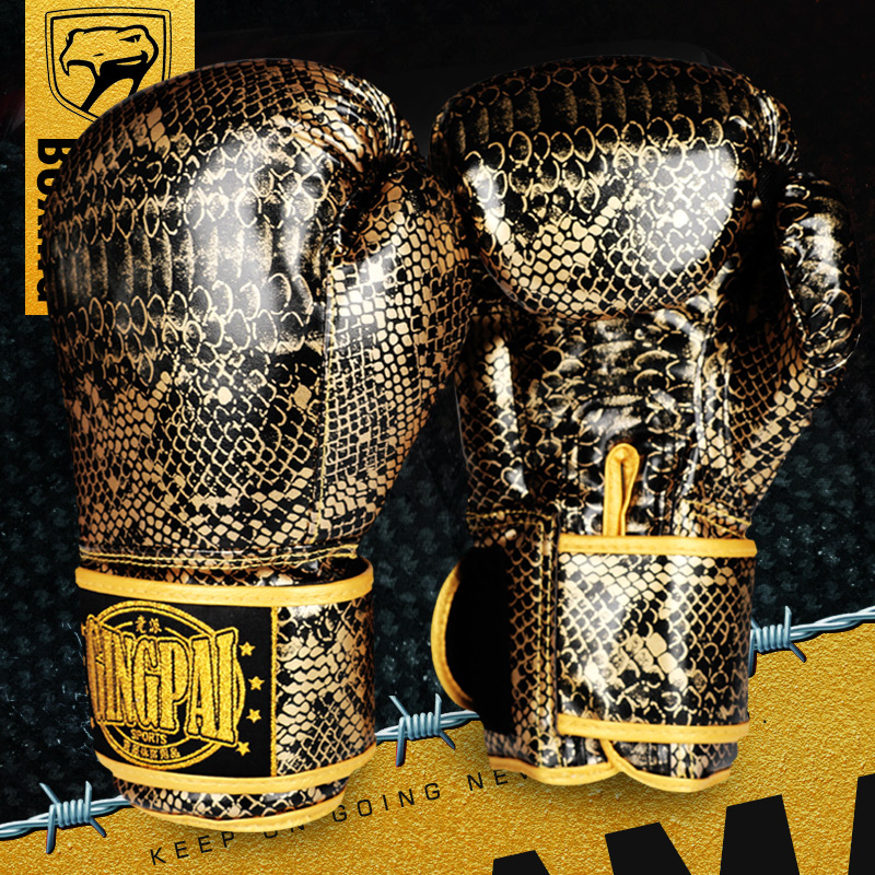 Kick Boxing Gloves for Men Women PU Karate Muay Thai Guantes De Boxeo Free Fight MMA