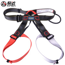XINDA XD - A9501 Harness Bust Seat Belt Outdoor Rock Climbing Harness Rappelling Equipment Harness Seat Belt with Carrying Bag professional full body 5 point safety harness seat sitting bust belt rock climbing rescue fall arrest protection gear equipment