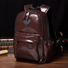 2016 schul männer rucksack Fashion korean leder rucksack reisetasche männer casual Racksacks mochila packsack