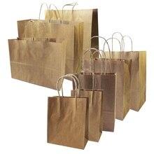 10 adet/grup büyük Kraft kağıt torba kolları ile geri dönüşümlü çanta moda elbise ayakkabı hediye dükkanları 8 boyutu sığır derisi renk