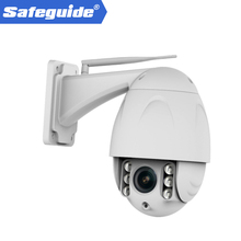 C34S-X4 Full HD 1080P IP66 Waterproof wifi IP Camera Onvif Outdoor Security CCTV Camera 4X Zoom IR Night Vision Alarm P2P wireless outdoor wifi ir cut ip camera 1080p full hd 2mp cmos security cctv ip camera alarm pt for wifi and gsm sms alarm system