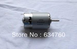 Точечный источник постоянного тока 12В 550 мотор
