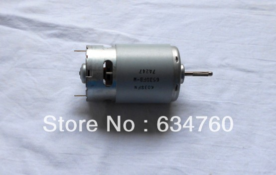 Spot supply DC   12V    550 motor