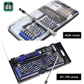 Envío gratis juego de destornilladores precisos 54 en 1 herramientas de intercambio multifunción magnéticas manuales (actualización)|54 in 1|magnetic tool|tool magnetic -