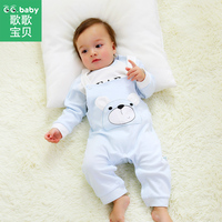 Newborn Baby Clothes Hot Baby Brand Suit Gift Fashion Outfit Long Sleeve 2016 New Autumn Infant