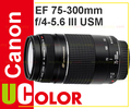 New Canon EF 75-300mm f/4-5.6 III USM Telephoto Zoom Lens  For 1300D 600D 700D 60D 70D 7D T6 T3i T5i