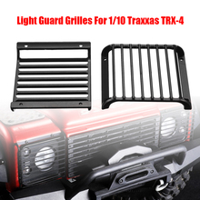 2PCS Front Light Guards Grille For TRAXXAS TRX-4 for Land Rover Defender 1/10 Rc Car Parts Black Metal with Screws Protect Light