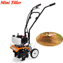 52cc Mini Tiller Garden Cultivator Rotary Hoe Tine Tiller 1650W Mini Cultivator Pro Machine For Soil Loosening Equipment 1E44F-5