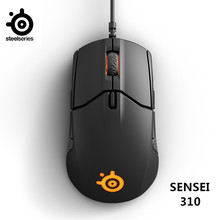 Free shipping SteelSeries Sensei 310 optical wired gaming mouse RGB Light 12000 DPI Mouse For LOL CF(China)