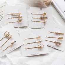 3pcs/Set French Girl Hairpin Super Fairy Delicate Pearl Clip Barrette Clip Card Jewelry Hair Accessories Dropship 2019(China)