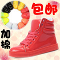 Nuevo Real Masaje Plana 2016 de Invierno de Color Caramelo de Cuero Japanned Ascensor Ocasional Zapatos Femeninos de algodón acolchado zapatos high-top