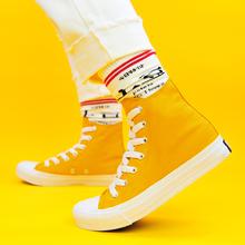 Wen pomarańczowe wysokie buty płócienne buty na codzień unisex solidne żółte trampki kolor oryginalne wzornictwo buty damskie męskie buty wulkanizowane tanie tanio Dla dorosłych Płótno Lace-up latex Stałe Szycia CS-JHS Wiosna jesień Pasuje prawda na wymiar weź swój normalny rozmiar