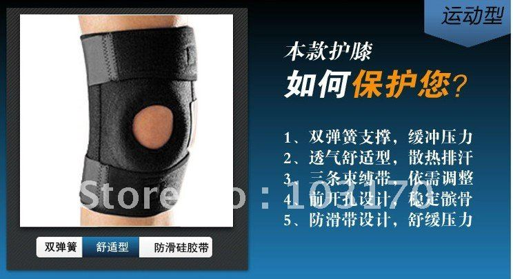 Free shipping T29 High quality Adjustable Compression Sports Knee Brace Pad Support Patella Knee Protector Wraps Kneecap 1 pair