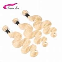 Carina Hair Pure Malaysian Body Wave Human Hair 3pcs Blonde Hair Weft 613 Remy Hair Weave