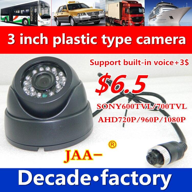 Nouvelle caméra de voiture AHD720P/960 P/1080 P sony/coms HD sonde usine AV/BNC/aviation connecteur rallonge câbles bus/taxi sonde