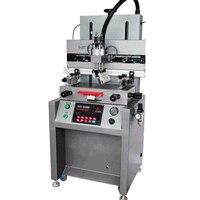 스크린 인쇄 기계 종이 봉투  goss 인쇄 기계  스크린 인쇄 기계 세트