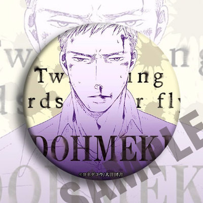 1pcs 58mm Anime Badge Bl Comic Yonedakou Chikara Yashiro Ryuzaki Button Badge Pins Pin Fans Brooch Metal Color 1