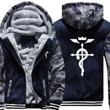 Nova chegada inverno quente fullmetal alchemist hoodies camisolas anime com capuz casaco com capuz engrossar zíper jaqueta moletom