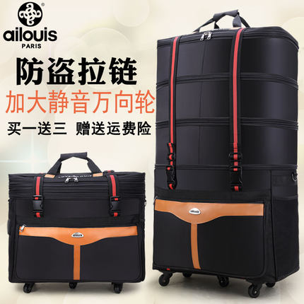 32/ 36 inch Large volume foldable Oxford  rolling luggage bag abroad   folding trolley suitcase travel bag32/ 36 inch Large volume foldable Oxford  rolling luggage bag abroad   folding trolley suitcase travel bag