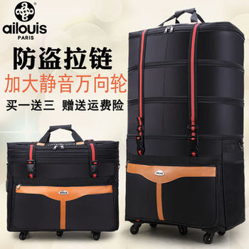 32/ 36 inch Large volume foldable Oxford  rolling luggage bag abroad   folding trolley suitcase travel bag
