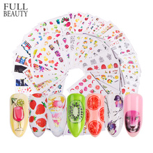 58 pcs/set Mixed Colorful Nail Sticker Fashion Fruit/Cake/Flower Water Transfer Wraps Tips Nail Decor Manicure Tool CHSTZ455 512