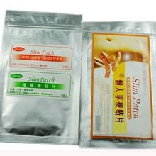 200pcs/lot Slim Patch Strong Efficacy Losing Weight Products
