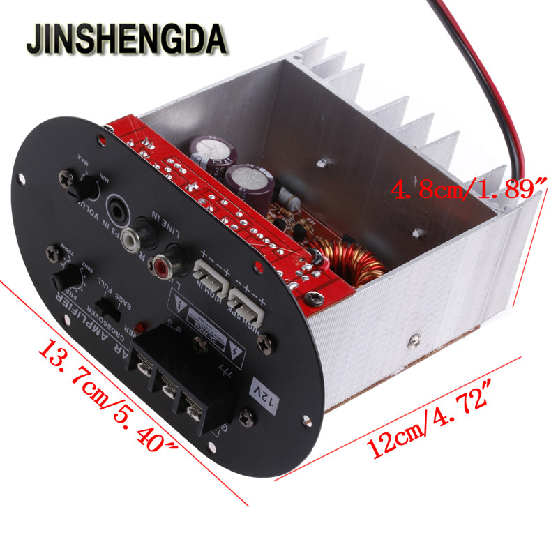 JINSHENGDA Amplifier 120W 8-12