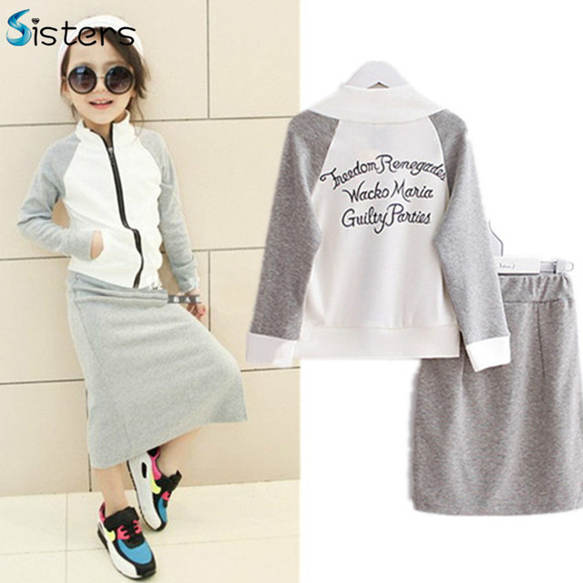 2017 Autumn Winter Style Baby 2pcs/set Kids Cotton Printed Letter School Tracksuit Uniform Sport Suit Girls Clothing Sets