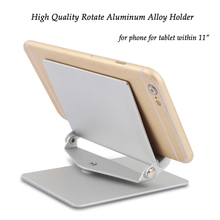 High Quality Metal Tablet PC Bracket Portable Foldable Mobile Phone Stand Holder 360 Degree Rotate Desktop Support Bracket