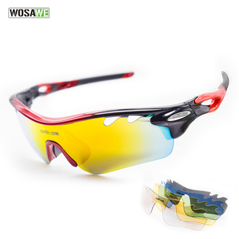 1c02882146 WOSAWE polarizado gafas ciclismo 5 lentes UV400 gafas de sol deportivas  gafas corriendo pesca bicicleta lentes PC gafas