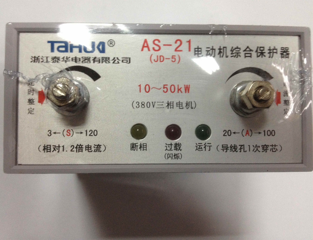 Teva brand motor relay AS-21 JD-5 motor integrated protection 20-100A delixi motor protector jd 5 1 80a phase 380v motor overload protection