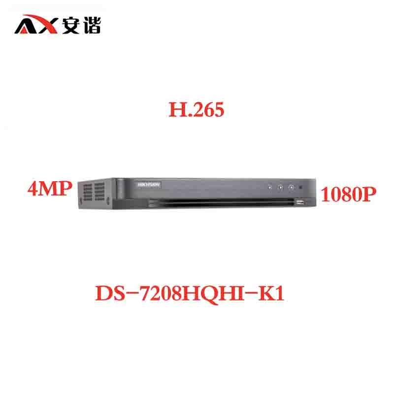 ANXIE Hikvision DS 7208HQHI K1 H.265, самоадаптацией HDTVI/HDCVI/AHD/CVBS входного сигнала, до 4MP lite разрешение для записи