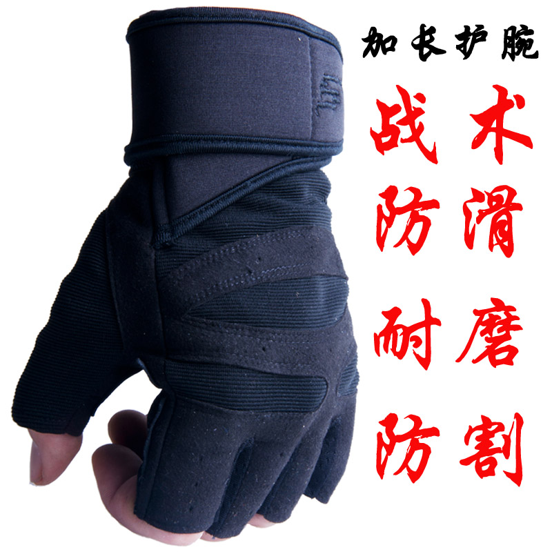 Mens fitness gloves breathable sports gloves female gym dumbbell training equipment Half Finger Bracers antislip pocket ...