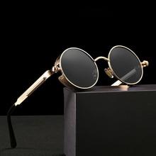 Gothic Steampunk Sunglasses Men Women Round metal sunglasses Women men for male Retro Vintage Shield Eyewear Shades black UV400 chic metal bar embellished black match sunglasses for women