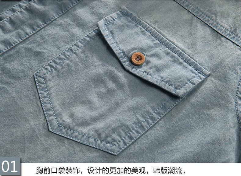 New Men's Denim Shirts Men Wear Loose Big Yards Short Sleeves Cotton Shirt Men Plus Size XL L-4XL 5XL 6XL 7XL 8XL 5z 10