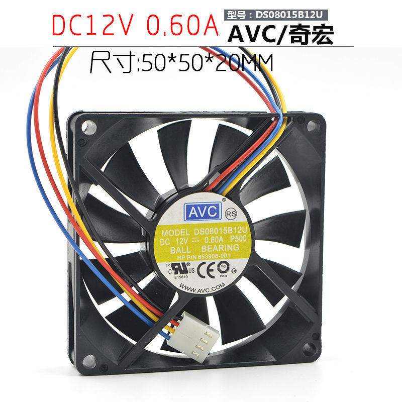 Computer PC Case Cooling Fan For NANILUO DS08015B12U 80 * 80 * 15 <font><b>12</b></font> <font><b>v</b></font> 0.60 A cooling fan support PWM CUP <font><b>Cooler</b></font> Fan image
