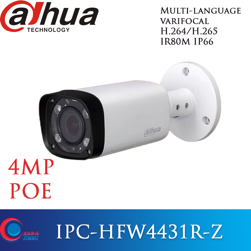 dahua ip camera poe 4mp multi language H 265 IPC HFW4431R Z varifocal motorized lens 2
